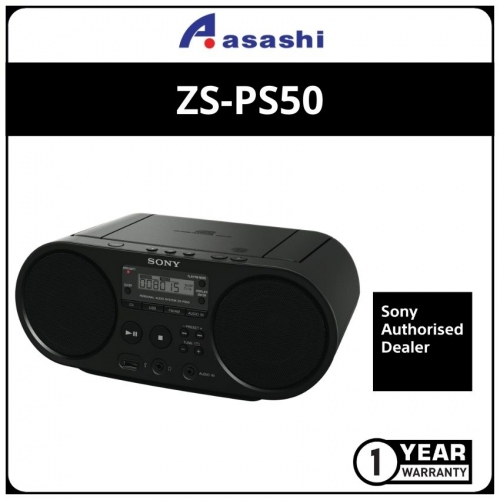 Sony ZS-PS50/BC CD Boombox Radio Player (1 yrs Limited Hardware Warranty)